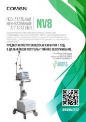 Система искусственной вентиляции лёгких неонатальный неинвазивный модели NV8