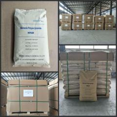 Флокулянты (Флокулянт Praestol) для очистки сточных вод, производства текстиля, бумаги, шифера, асбеста и т.д.
