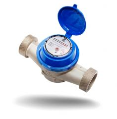 Счетчик холодной воды ОСВХ-40