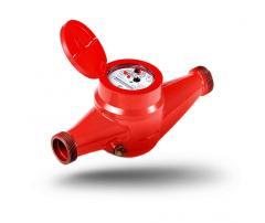 Счетчик горячей воды ВСКМ 90-25