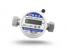 Малогабаритный счетчик газа СГМБ G-4