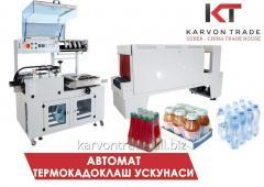 Упаковка аппарат ( автоматический термоупаковочный аппарат)