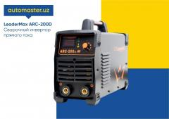 LeaderMax ARC-200D