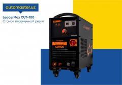 CUT-100 (Резак)