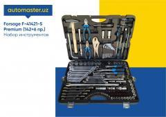 Forsage F-41421-5 Premium Набор инструментов (142+6)