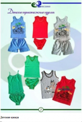 Sets of clothes for newborns