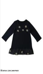 Платья вечерние ABS Textile Company