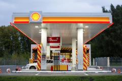 [Copy] Компрессорное масло Shell Corena S2 P 150