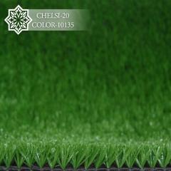 Искусственный газон Chelsi