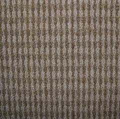 Восточные ковры Platan