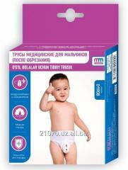 Трусы медицинские для мальчиков (После обрезания)