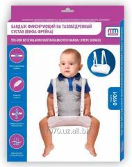 Бандаж фиксирующий на тазобедренный сустав для новорожденных (Шина Фрейка)