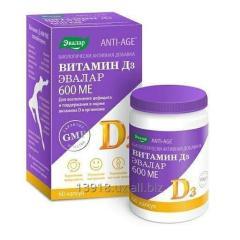 Витамин D3 600 МЕ капсулы Оптимальная дозировка витамина D3 – 600 МЕ в 1 капсуле для поддержания иммунитета