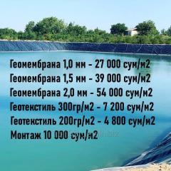 Геомембрана HDPE в Узбекистане (Геопленка из Полиэтилена высокой плотности)