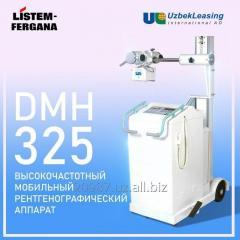 DMH-325UZ - Мобильная рентгеновская система