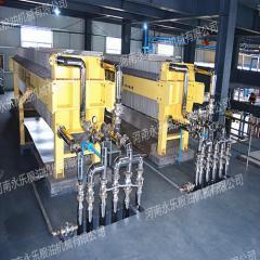 Оборудование для депарафинизации семян чая