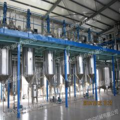 Оборудование для производства масла Чили