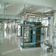 Оборудование для непрерывной рафинации 300 т/с