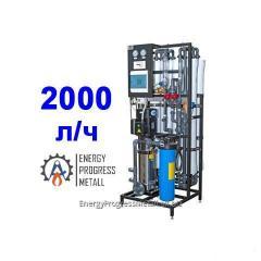 Промышленный осмос — установки и системы промышленного обратного осмоса в Узбекистане