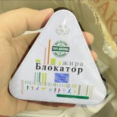 """Капсулы для похудения """"Блокатор Жира"""""""