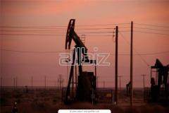 Предприятия газодобывающие