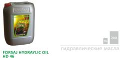 Oils hydraulic Forsaj Hydraylic Oil HD 46