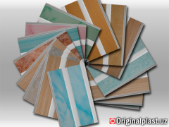 Panels from PVC color width are 12,5 cm