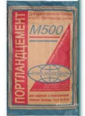 Cement (M 500, M400)