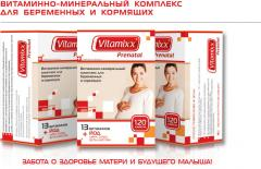 Contains a full-fledged complex of vitamins and