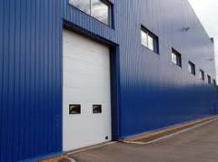 Здания и сооружения текстильной промышленности