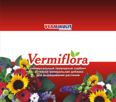 "Vermiflora"" - an additive to soils for"