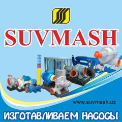 Pumps SUVMASH