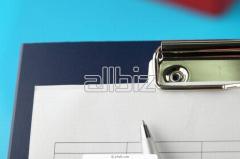 Бланк деловой документации