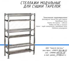 Rack for drying of plates