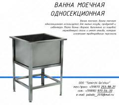 Ванна моечная односекционная, Ташкент
