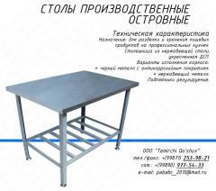 Столы разделочные, стол производственный, стол нержавеющий. Ташкент