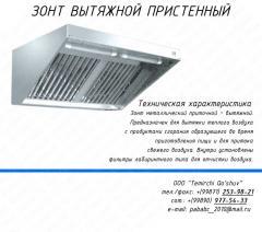 Зонт вытяжной, вентотсос, шкаф вытяжной, вытяжка производственная в Ташкенте