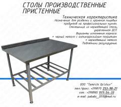 Стол пищевой из нержавеющей стали