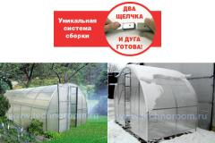 Greenhouses with a covering from polymaterial