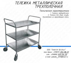 Cart serving 3rd half-internal corrosion-proof