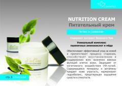 Nutritious Cream 50 gr