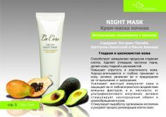 Night mask (120 gr)