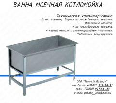 Bathtub for Kotlomoyk's sink