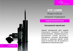 Eyeliner (8 gr)
