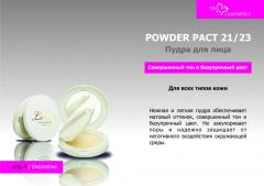 Powder (2 shades) (14 gr)