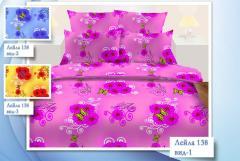 Fabrics bed