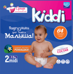 KIDDI