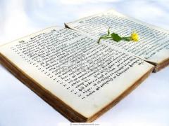 Книга художественная