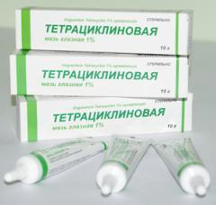 Тетрациклини