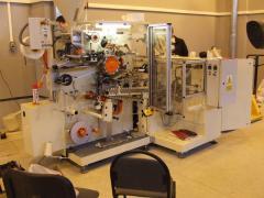 Автомат для фасовки чая в бумажные фильтр пакетики